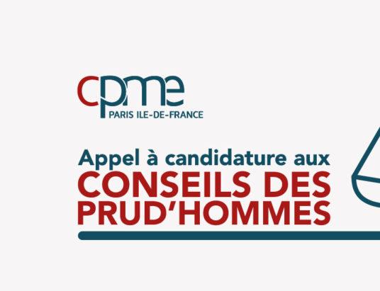 Prud'hommes - Appel à candidature 2017