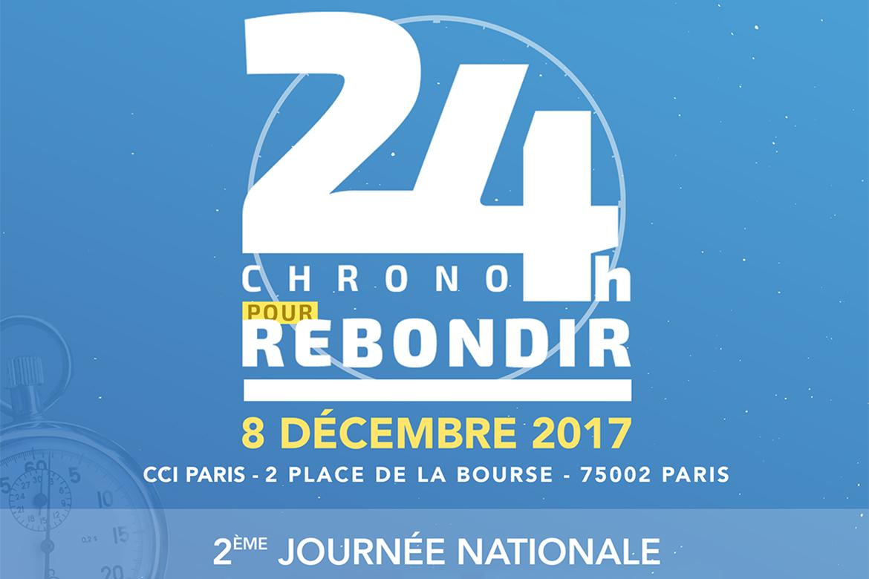 «24H Chrono pour Rebondir» – Le 8 décembre 2017
